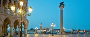 Italie Venise place au crépuscule