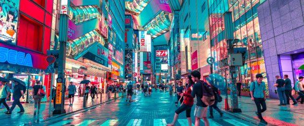 Le Japon, ce pays aux mille-et-une facettes - 1
